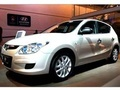 [南京]现代i30现车 享3千补贴再让6千元