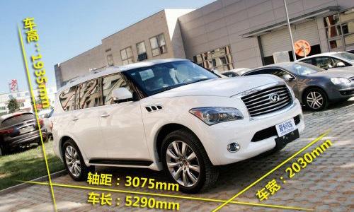 多款SUV/旅行车领衔 成都车展备受关注车型(5)
