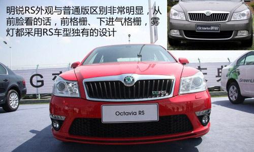 多款SUV/旅行车领衔 成都车展备受关注车型(4)
