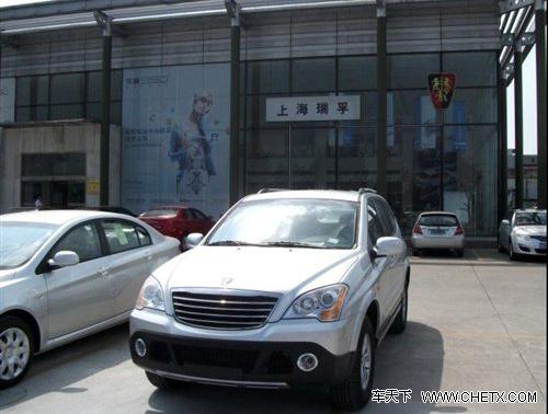 荣威首款SUV W5上市在即 多图谍照曝光