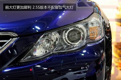 静态体验一汽丰田新锐志 变了一些味道