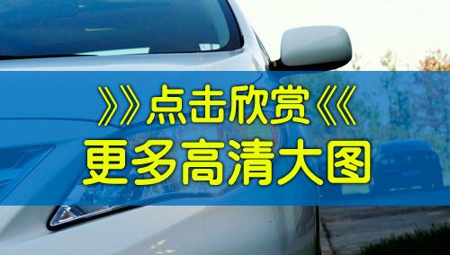 变化不大仍需改进 静态体验一汽丰田新款卡罗拉