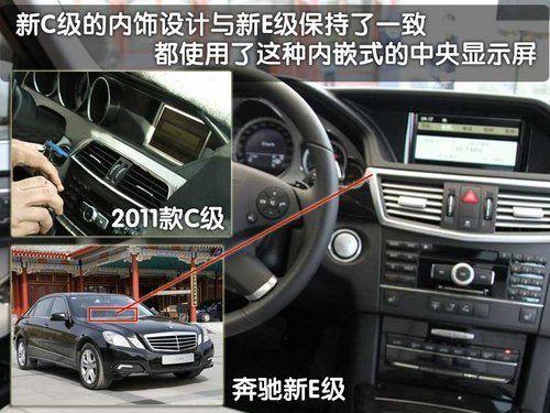 奔驰2011款C级旅行车谍照 内饰更像E级