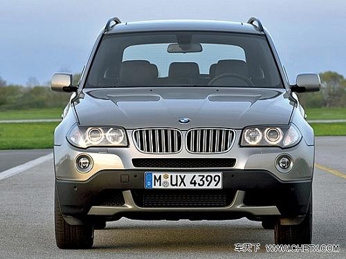 BMW X3北京燕宝现车最高优惠10.9万元
