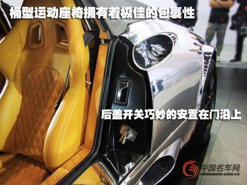 顶级超跑世爵C8 Spyder Vogue 480万元现车销售