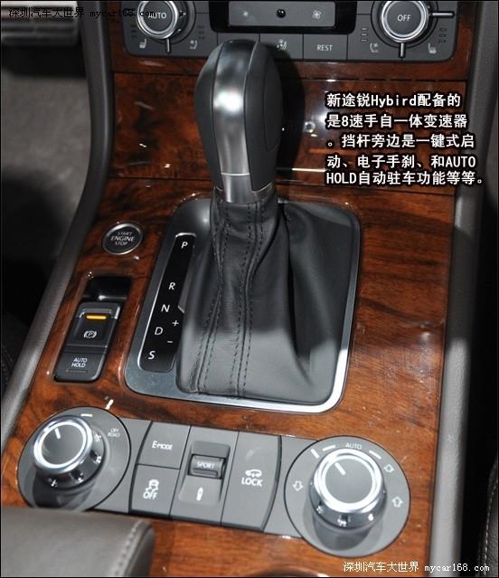 大众新途锐Hybird亮相25届世界电动车展览会[1]