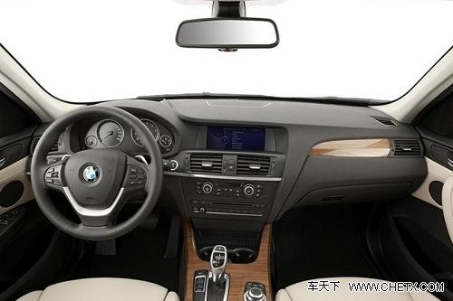 北京燕宝2010款BMW X3年终限时抢购 降价11.2万