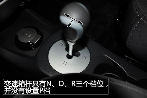 凤凰网汽车独家试驾瑞麒M1-EV 小材大用(4)