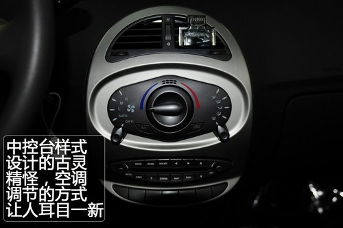 凤凰网汽车独家试驾瑞麒M1-EV 小材大用(3)