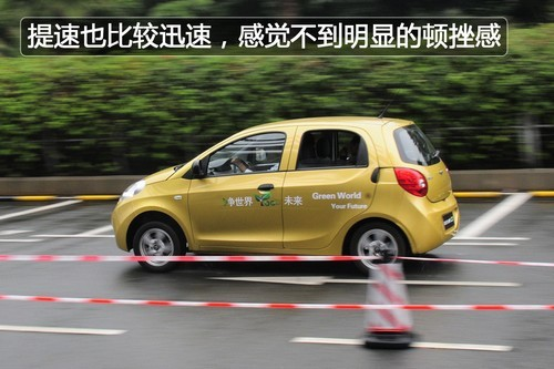 凤凰网汽车独家试驾瑞麒M1-EV 小材大用(5)