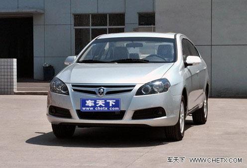 长安CX30三厢预计7万起 广州车展上市