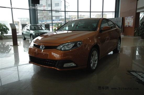 MG6全系哈尔滨车展期间优惠5800元并赠礼