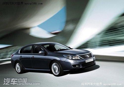 概念+民用 雷诺两款新车将亮相广州车展