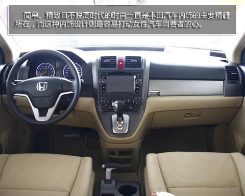 五款女人最爱SUV车型导购 为的就是拥有安全感(2)