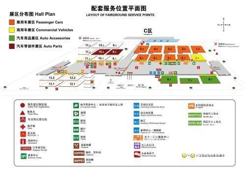 2010广州国际车展参观全攻略-餐饮篇(图)