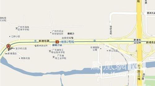 2010广州国际车展参观全攻略-餐饮篇(图)(2)