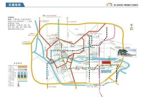 2010广州国际车展参观全攻略-交通篇(图)