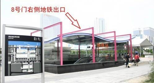 2010广州国际车展参观全攻略-展馆篇(图)(3)