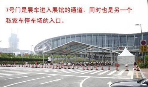 2010广州国际车展参观全攻略-展馆篇(图)(2)