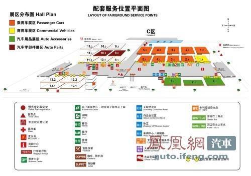 2010广州国际车展参观全攻略-展馆篇(图)(4)