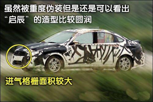 广州车展三款自主首发车前瞻 主场作战高调亮相(3)