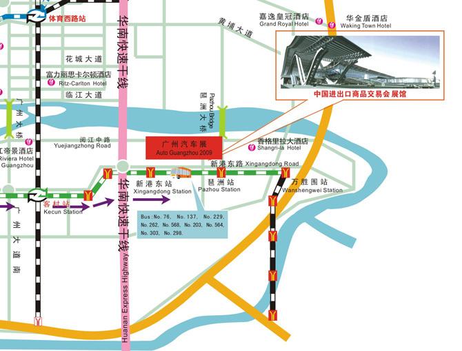 2010广州国际车展参观全攻略-展馆篇(图)