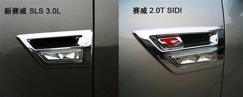 [广州车展]六款进口新车绝不缺席 风情大有不同(5)