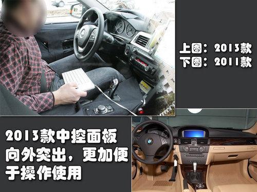 全新一代宝马3系谍照曝光 搭载1.5T三缸发动机