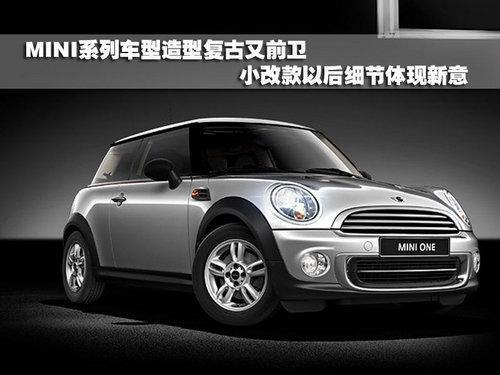 宝马多款新车亮相广州车展 新一代X3领衔