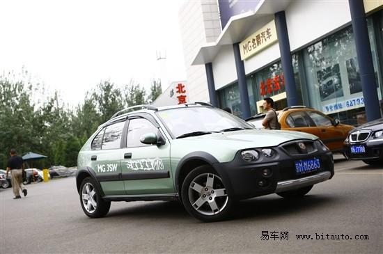 MG3 1.4手动舒适版兰州优惠现金12000元