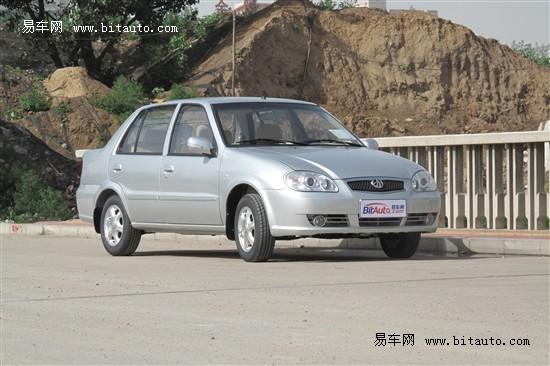 夏利N3+青岛购买最高优惠达7900元