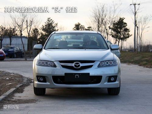2011款一汽马自达6吉林上市 售价17.08万起