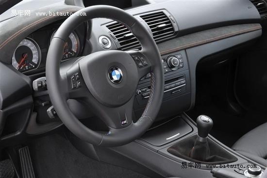 宝马1系M Coupe官图发布 扭矩可达500N.m(2)