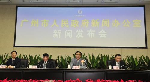第八届广州国际汽车展览会展前新闻发布会