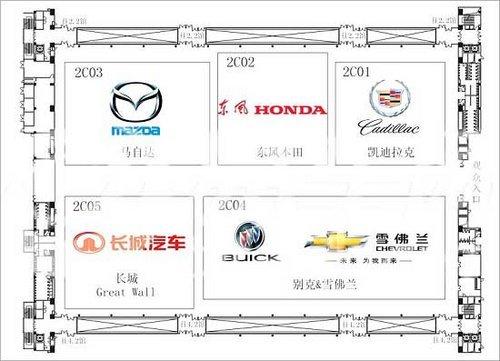 2010广州车展乘用车厂商分布(2)
