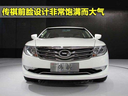 2010广州车展乘用车厂商分布