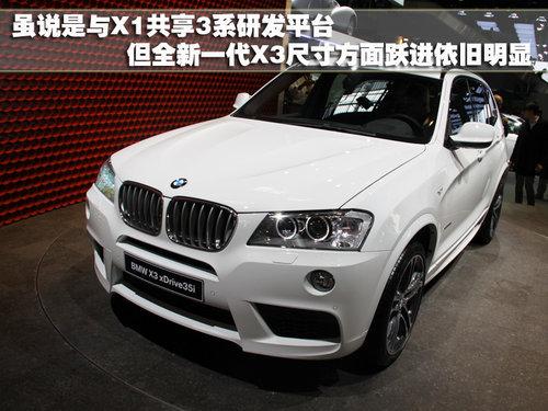 2010广州车展乘用车厂商分布(4)