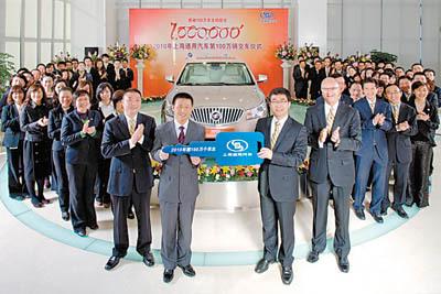 上海通用2010年销量率先突破100万辆