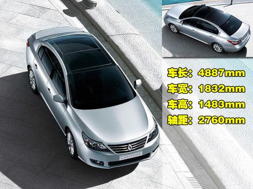 雷诺中级车纬度广州车展亮相 内外细节详解