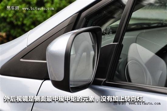个性都市MPV 新马自达5样车广州到店曝光