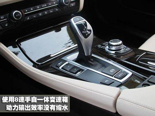 2010广州车展即将上市 宝马全新520Li解析(2)