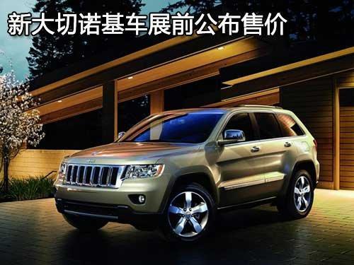 为上海蓄势 布加迪等顶级豪华车缺席广州车展