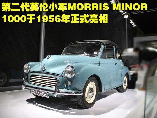 2010年广州车展 MG老爷车抢先实拍(4)