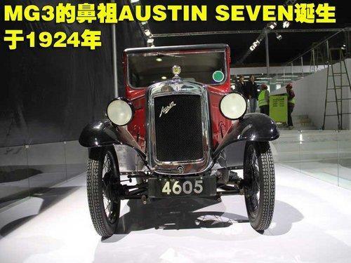 2010年广州车展 MG老爷车抢先实拍(2)