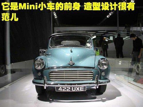 2010年广州车展 MG老爷车抢先实拍(5)