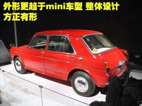 2010年广州车展 MG老爷车抢先实拍(7)