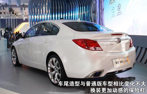 亚洲首发 广州车展抢拍进口别克-新君威GS