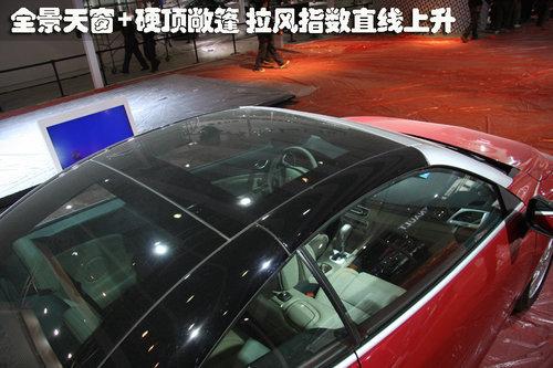 纯正法国风 雷诺梅甘娜CC出席广州车展