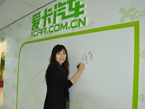 爱卡2010广州车展高层访谈——上海通用