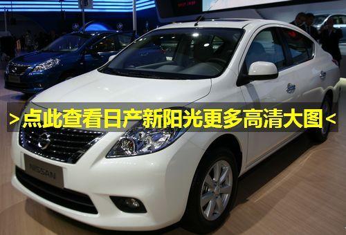 南粤激战谁最备受瞩目? 盘点广州车展最热车型(7)